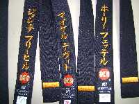 advanced Katakana Bar stripe
