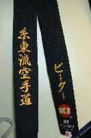 weight stitching belt