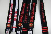 Kanji Rank line Remove Label