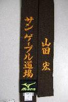 Japanese belt confirmation