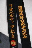 weight Rank line embroidery