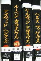 black orange gold Kanji