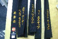 quality embroidery Katakana