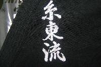 Kanji black advanced