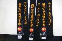 Kanji worldwide traditional