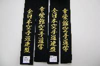 confirmation Bar stripe Katakana