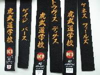 Thread Color karate Weight