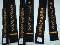 uniform Katakana black