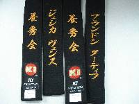Stripe height shotokan Hiragana