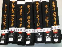 Hiragana stitching black