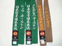 speaking belt judo