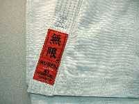 embroidery judo quality
