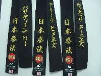 shotokan stitching embroidery