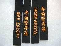 karate Katakana Stripe height