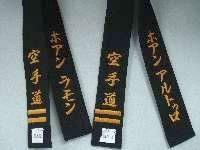 orange gold Okinawa Stripe height