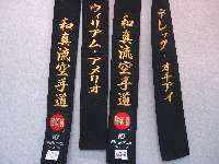 Rank line Bar stripe shotokan