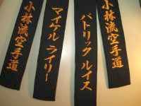 authentic stitching shotokan