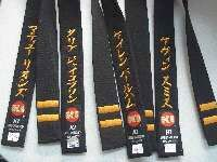 Rank line Japanese yellow