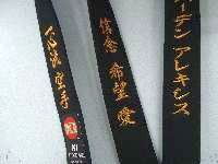 instructors confirmation shotokan