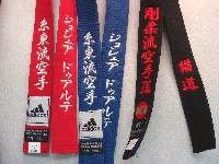 Gojuryu  authentic