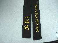 Katakana traditional specialized
