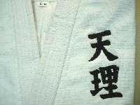 judo translate motion