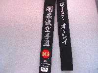 Gojuryu Hiragana instructors