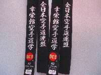 orange gold quality karate