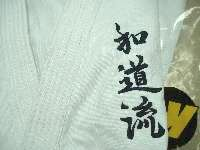 advanced Gojuryu traditional