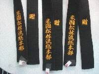 English speaking shotokan