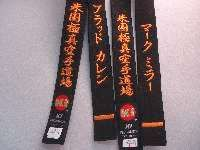 Japanese black quality