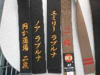 beginner belt Extra Characters