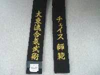 Stripe height  Gojuryu