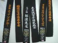 practitioners Japanese black