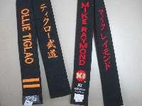 Wadoryu shotokan uniform